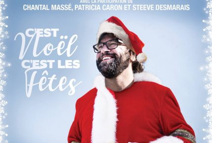 Serge Massé et ses ami(e)s || C'est Noël, c'est les fêtes